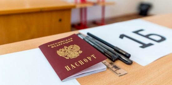 Сергей Собянин: Столица готова к проведению ЕГЭ
