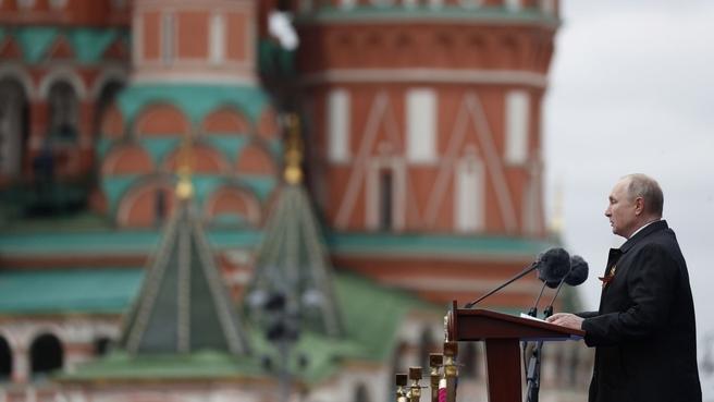 Выступление Владимира Путина на военном параде в честь 76-й годовщины Победы в Великой Отечественной войне