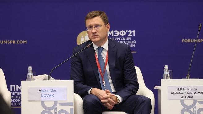 Александр Новак на мероприятиях первого дня Петербургского международного экономического форума
