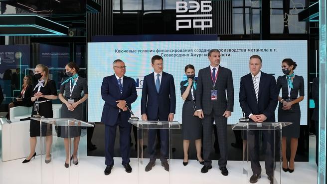На полях ПМЭФ Александр Новак принял участие в подписании ключевых условий финансирования проекта по строительству метанольного завода