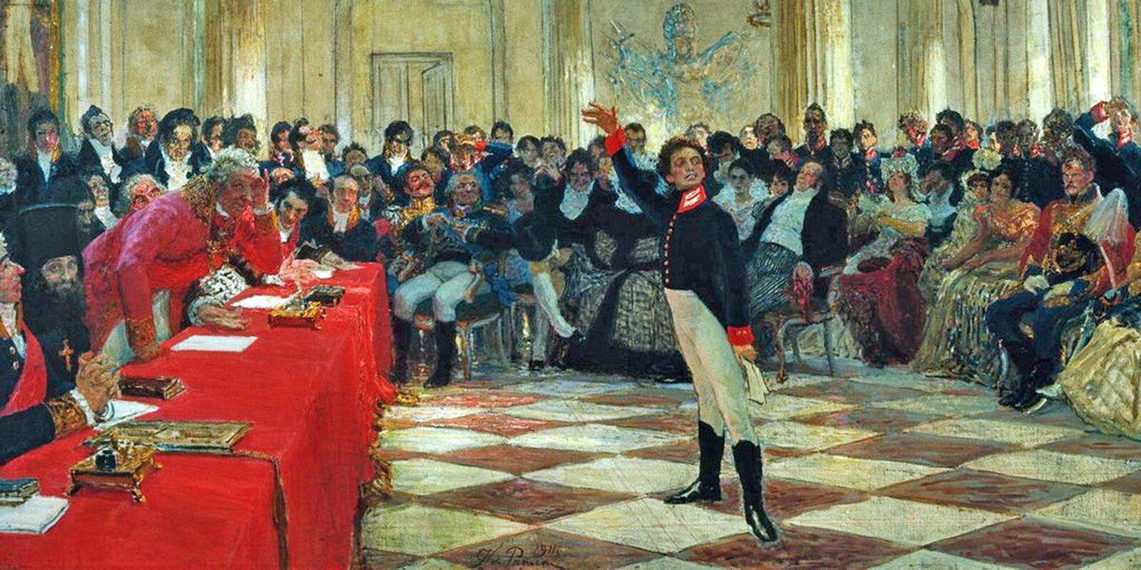 И. Репин. Пушкин на лицейском экзамене в Царском Селе 8 января 1815 года. 1911 год