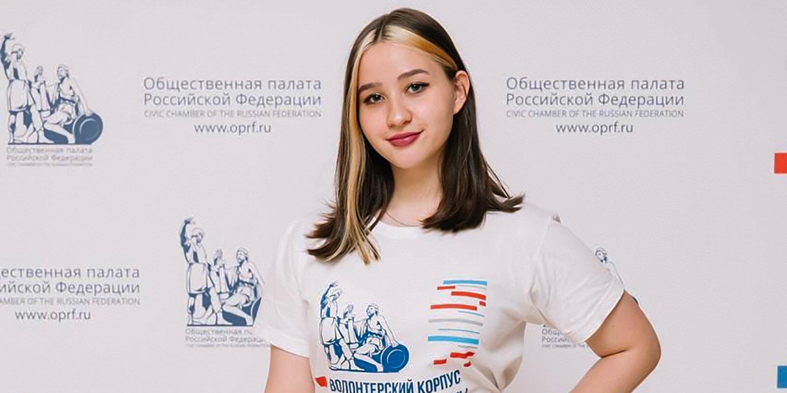 Валерия Азова