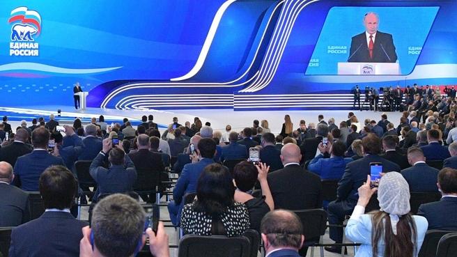Выступление Владимира Путина на XX съезде Всероссийской политической партии «Единая Россия»