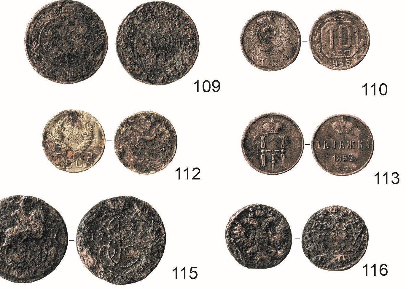 Монеты периода правления Елизаветы Петровны, Екатерины II, Павла I, Николая I, Николая II, а также серия довоенных советских монет