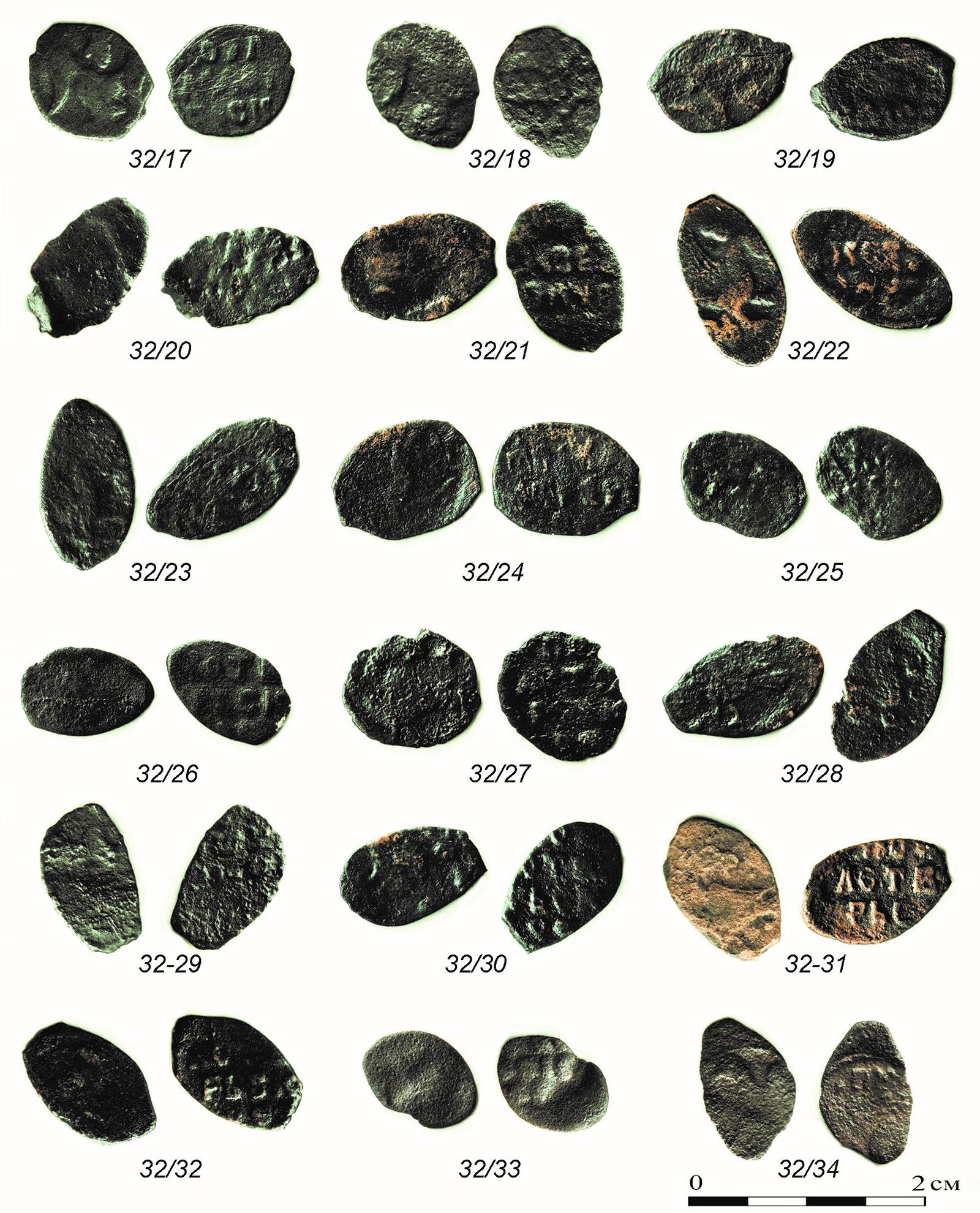 Клад русских медных монет конца XV–XVI веков