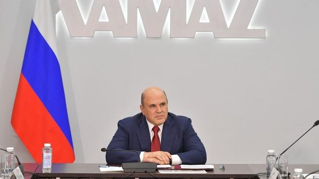 Совещание «О дальнейшем развитии ПАО «КАМАЗ» с учетом современных тенденций в области электродвижения»