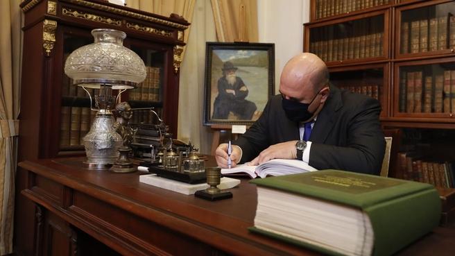 Михаил Мишустин оставил запись в Книге почетных гостей