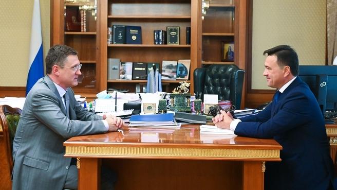 Рабочая встреча Александра Новака с губернатором Московской области Андреем Воробьёвым