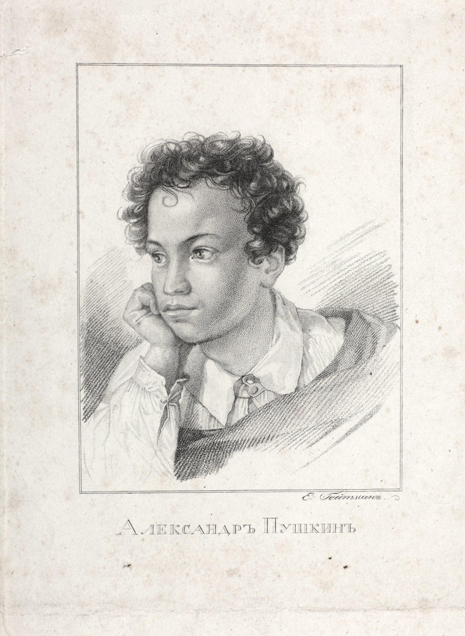 Е. Гейтман. Портрет А.С. Пушкина. 1822 год. Государственный музей А.С. Пушкина