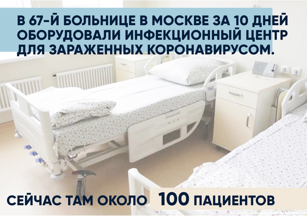 новости24.jpg