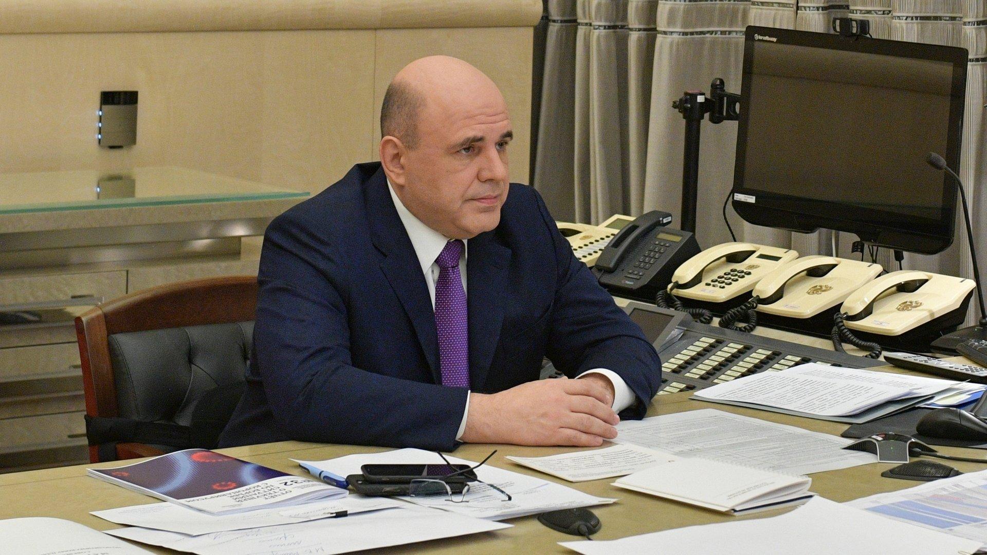 Фото: пресс-служба Правительства Российской Федерации