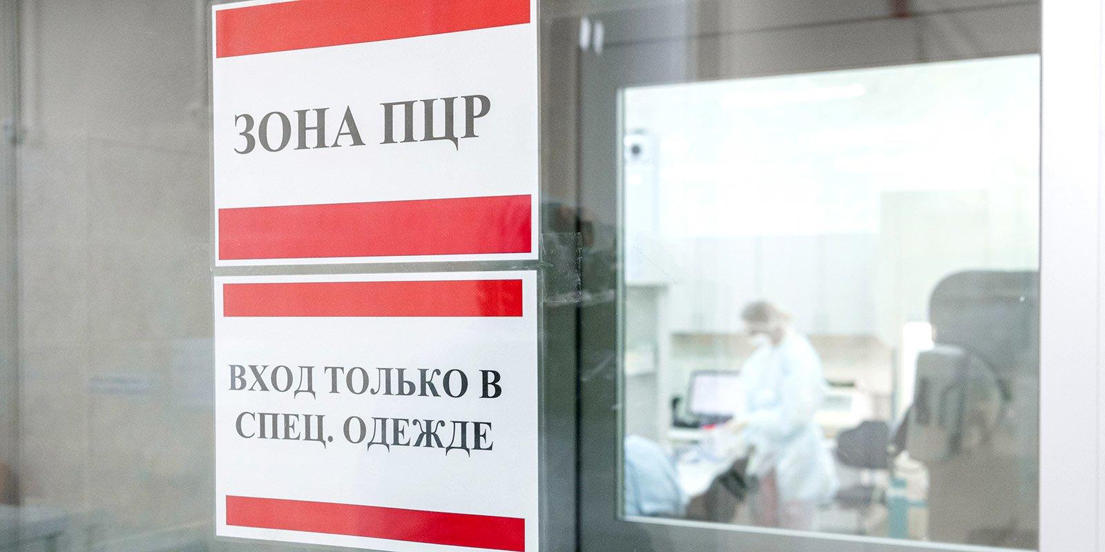 Фото: Пресс-служба Мэра и Правительства Москвы. Максим Мишин