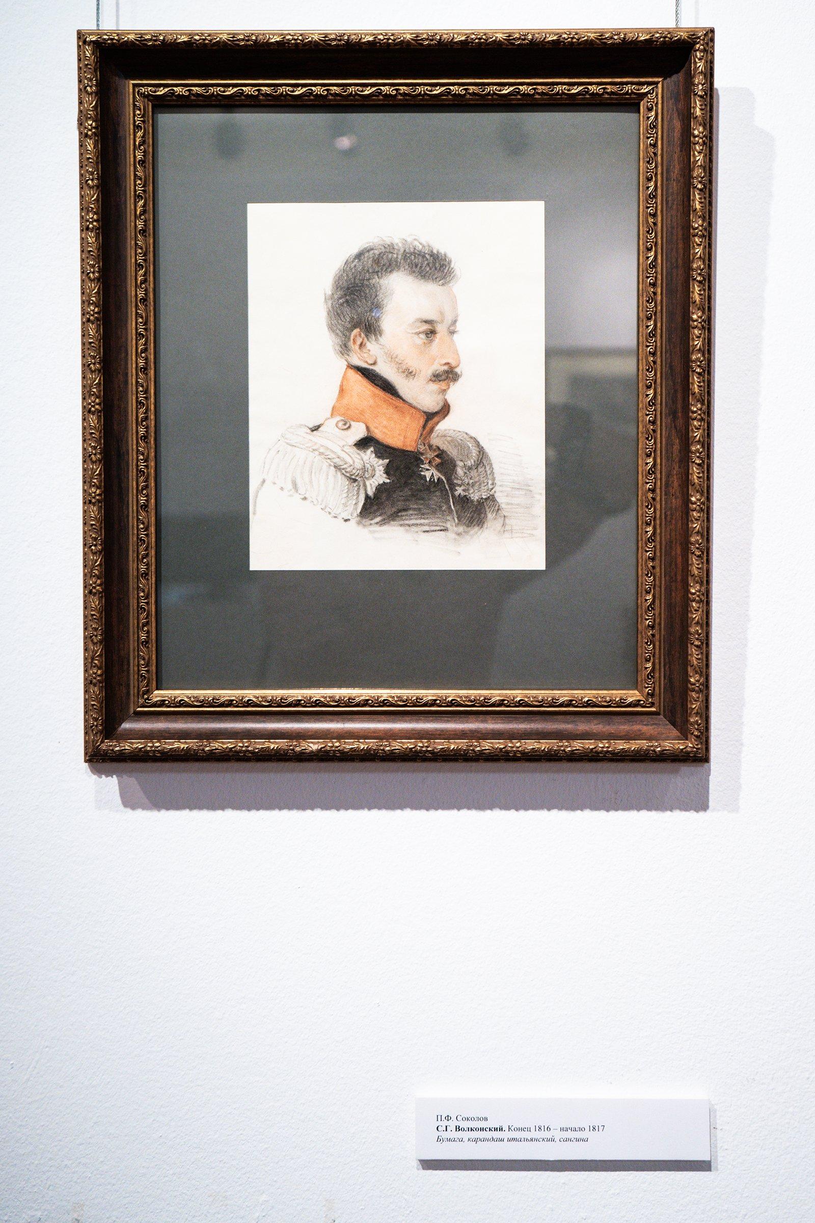 П.Ф. Соколов. Портрет князя С.Г. Волконского. Конец 1816 — начало 1817 года