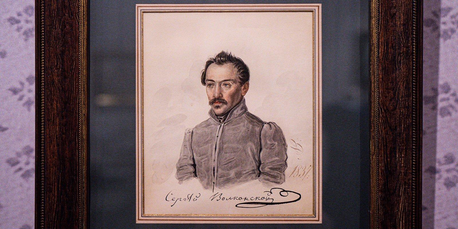 Н.А. Бестужев. Князь С.Г. Волконский в ссылке. Акварель. 1837 год