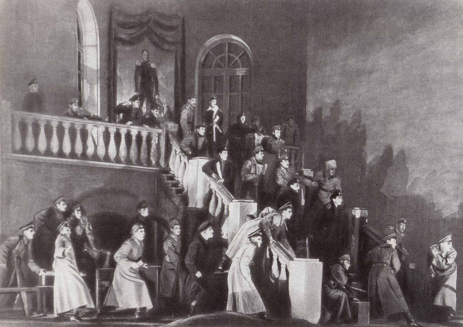 Спектакль «Дни Турбиных». 1926 год