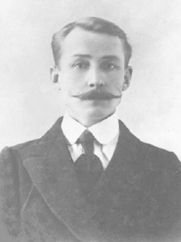 Александр Есенин