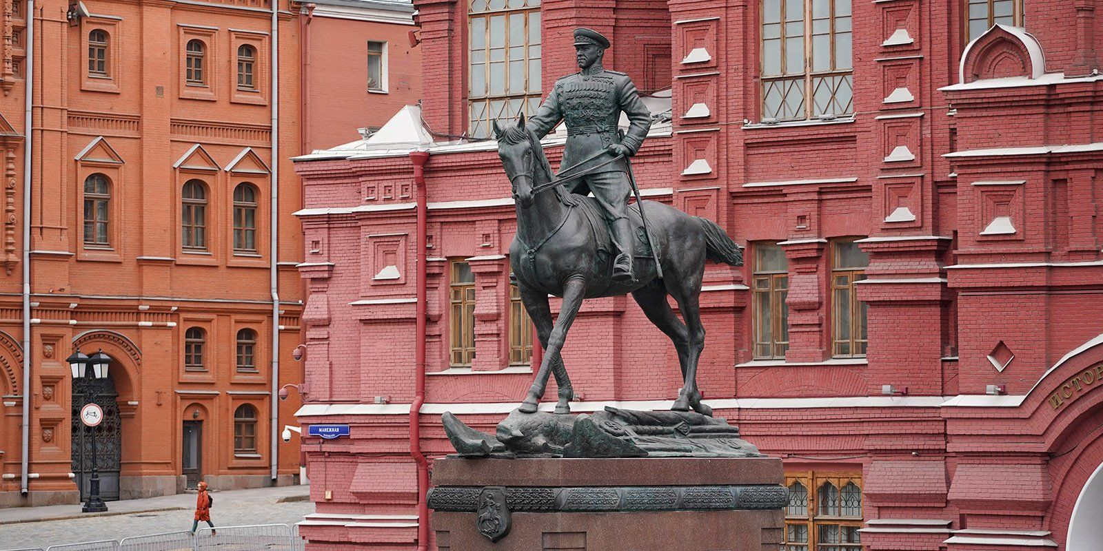 Е. Самарин. Mos.ru