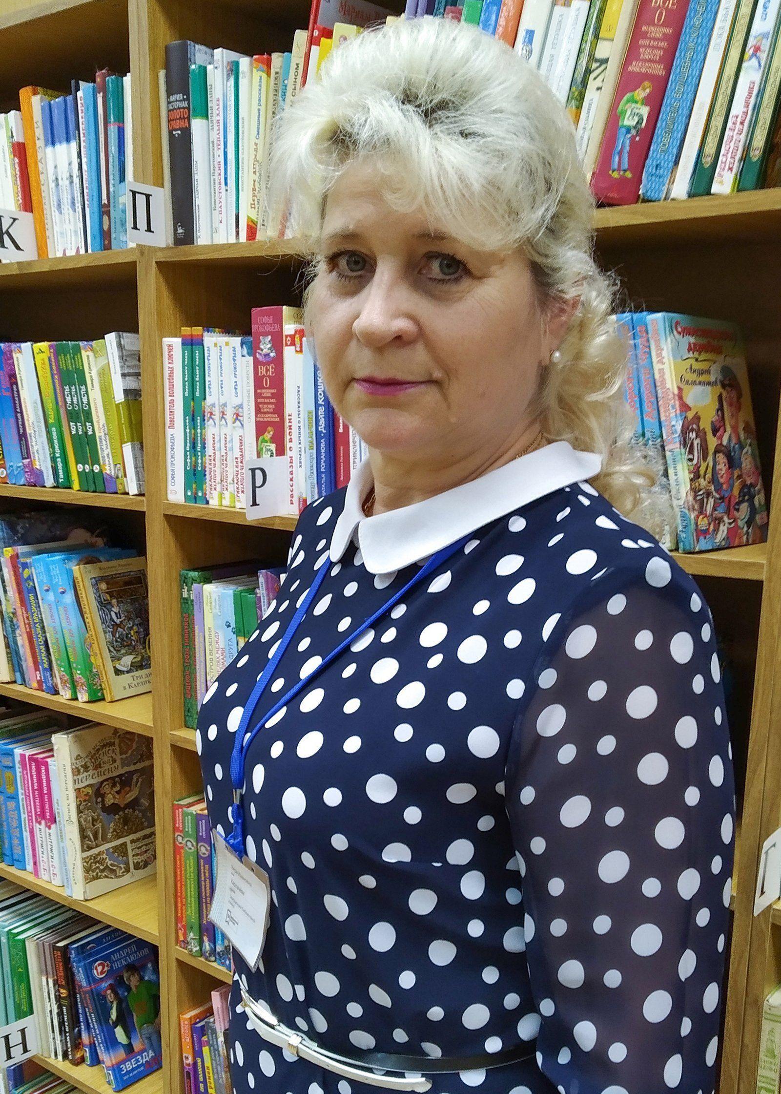 Вера Карпачева, заведующая детской библиотекой № 71