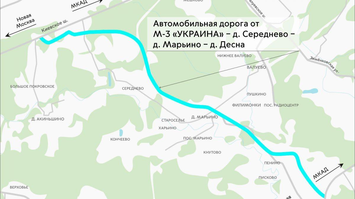 -М3-Украина---д.-Середнево---д.-Марьино---д.-Десна