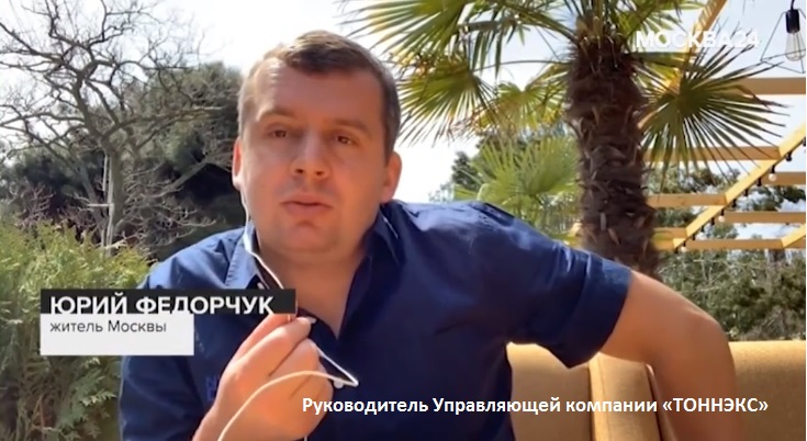 Юрий Федорчук