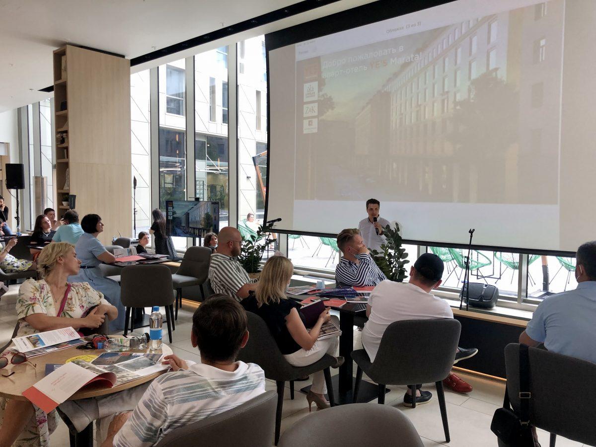 Мероприятия Форума Urban Week прошли площадке апарт-отеля YE'S Marata
