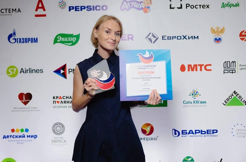 «Крылья Ростеха» вошли в число лучших социальных проектов России