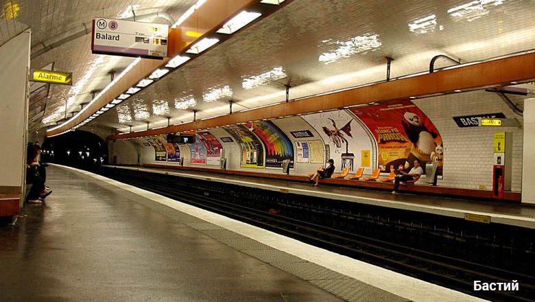 Бастий метро
