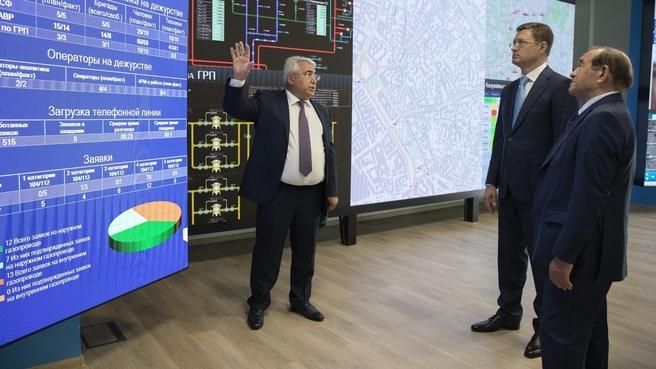 Александр Новак посетил в АО «Мосгаз» Центральное диспетчерское управление