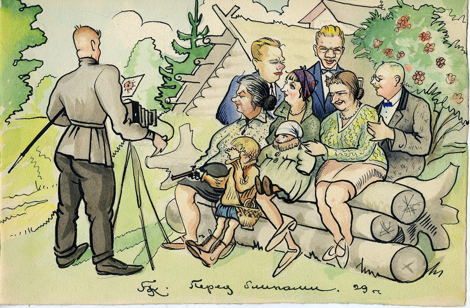 Б. Кноблок. Перед блинами. 1929 год. Из собрания семьи Кноблоков