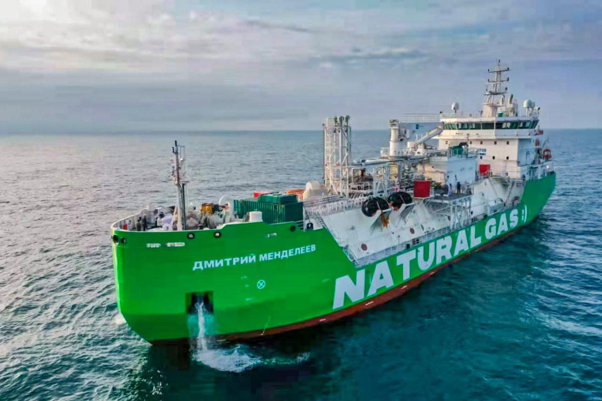 бункеровщика судов природным газом