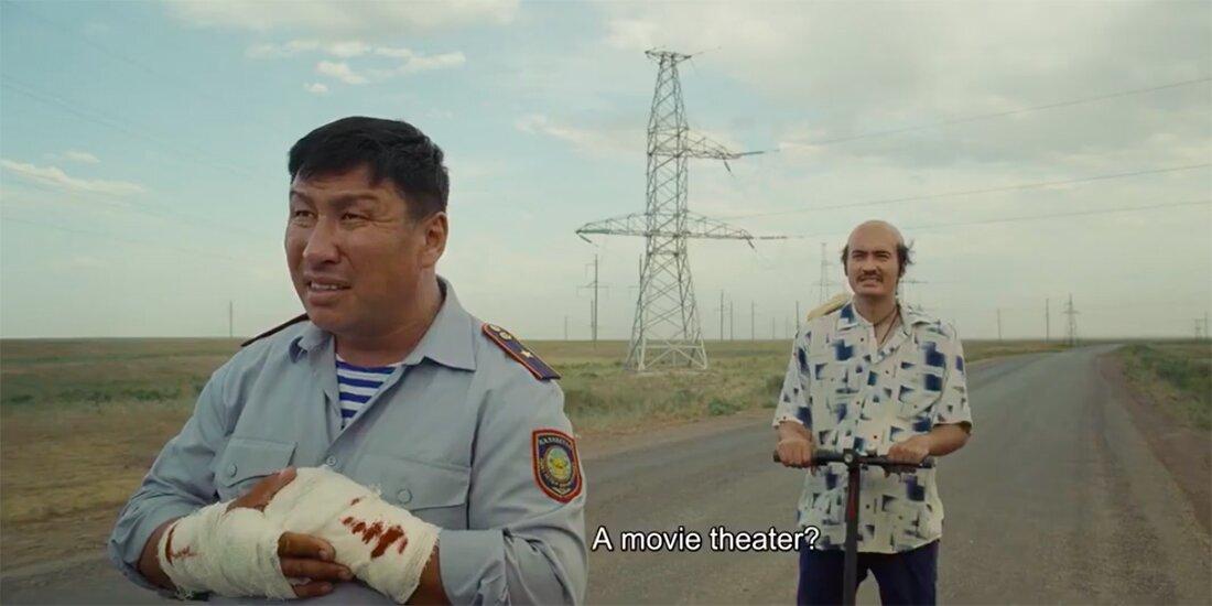 Кадр из фильма «Желтая кошка». Режиссер Адильхан Ержанов. 2020 год