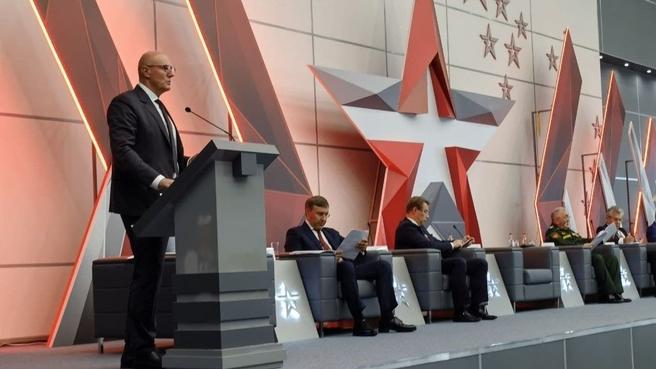 Дмитрий Чернышенко на пленарной сессии конгресса «Стратегическое лидерство и технологии искусственного интеллекта»