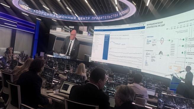 Дмитрий Чернышенко провёл совещание о внедрении Цифровой аналитической платформы в опытную эксплуатацию