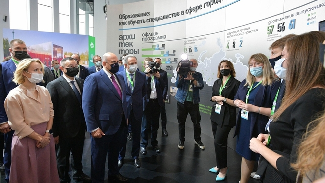 Беседа Михаила Мишустина с выпускниками образовательной программы «Архитекторы.рф»