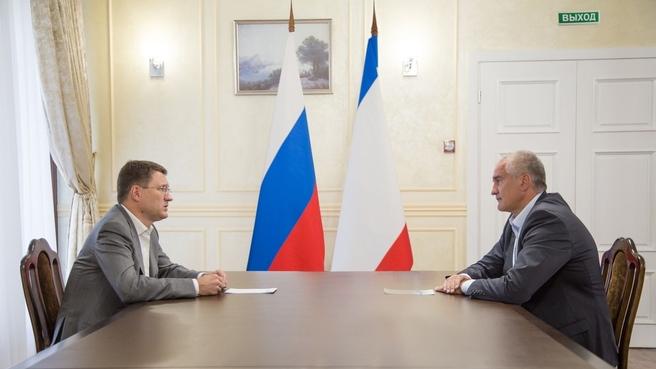 Встреча Александра Новака с главой Республики Крым Сергеем Аксёновым