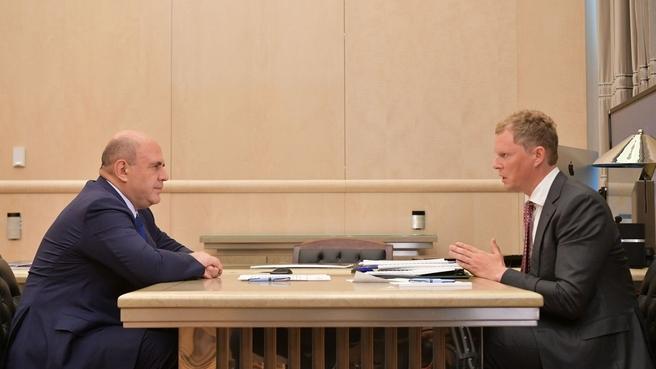 Встреча Михаила Мишустина с руководителем Федеральной налоговой службы Даниилом Егоровым
