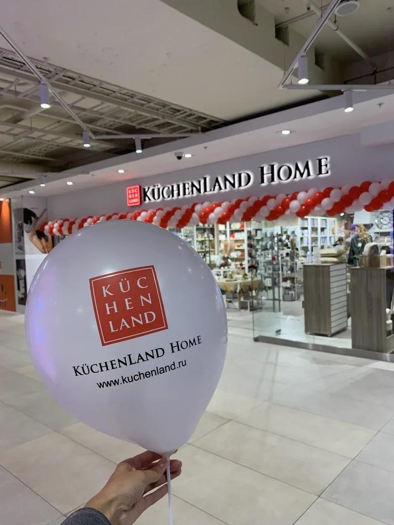 В ТК «Невский Центр» открылся магазин посуды и товаров для дома Küchenland Home