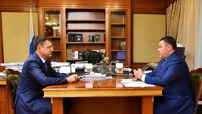 Рабочая поездка Александра Новака в Тверь. С губернатором Тверской области Игорем Руденя