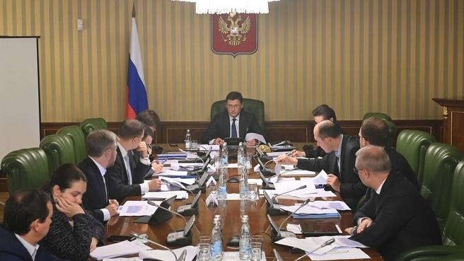 Александр Новак провел заседание проектного комитета по стимулированию добычи трудноизвлекаемой нефти