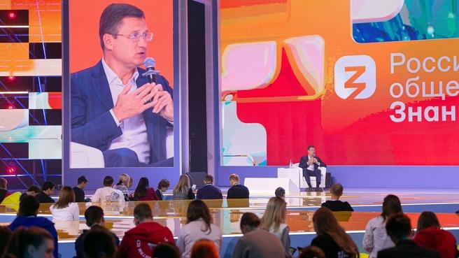 Александр Новак выступил на просветительском форуме «Новое Знание»
