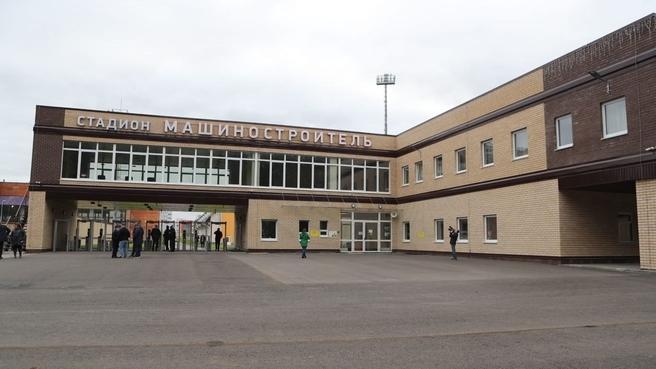 Стадион «Машиностроитель» в Пскове