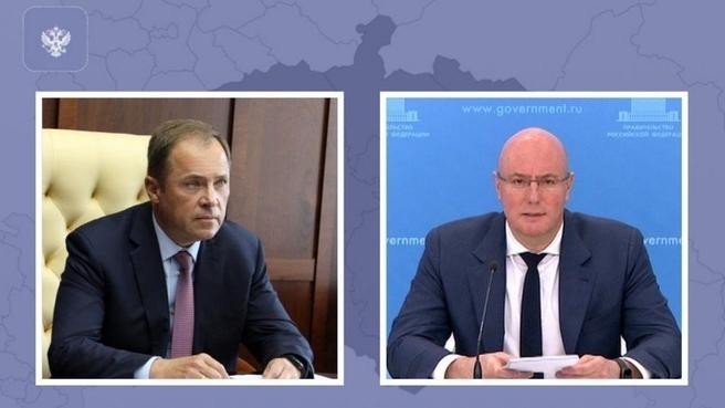 Дмитрий Чернышенко и Игорь Комаров на совещании с главами регионов ПФО по социально-экономическому развитию