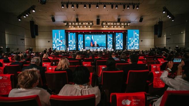 Дмитрий Чернышенко на пленарном заседании «Спорт-2030: путь к устойчивому развитию в новых условиях» IX Международного форума «Россия – спортивная держава»