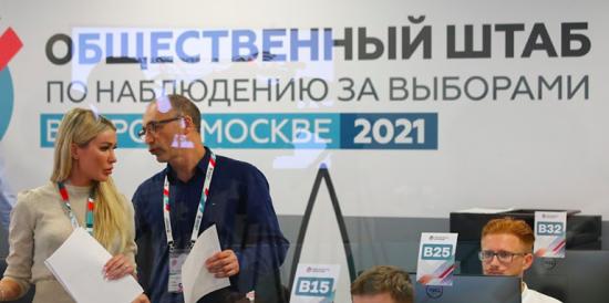 Иностранные омбудсмены посетили Общественный штаб по наблюдению за выборами в Москве