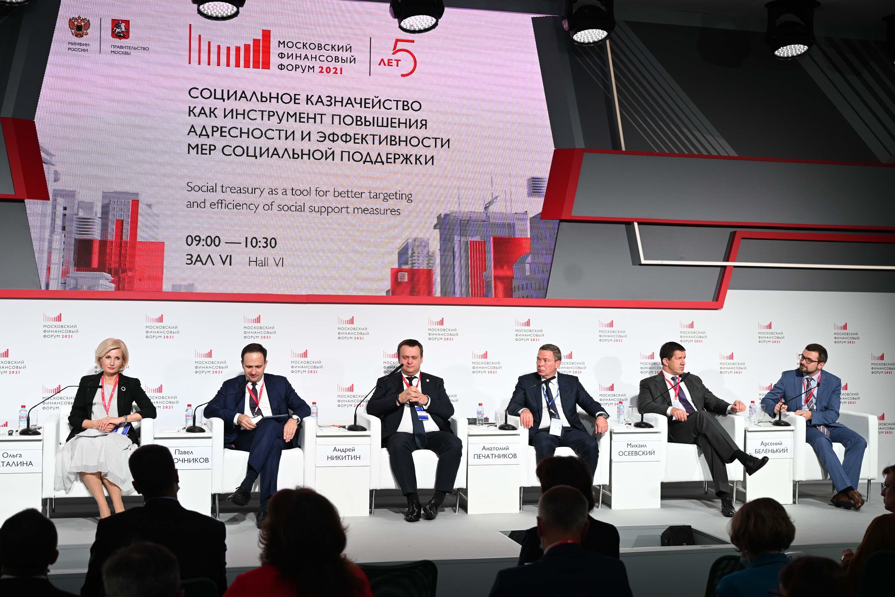 Фото участников сессии