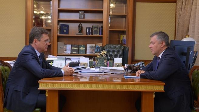 Встреча Александра Новака с губернатором Иркутской области Игорем Кобзевым