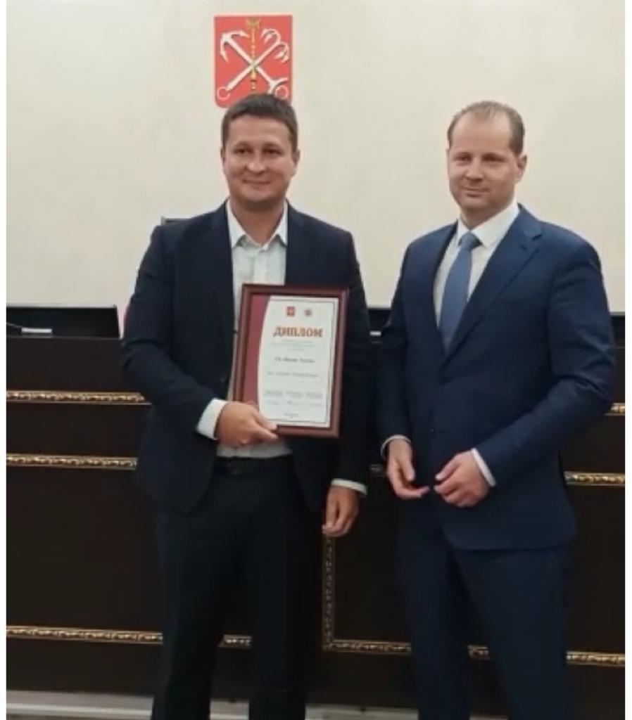 ЖК «Полис Приморский» награжден дипломом конкурса «Лидер строительного качества»