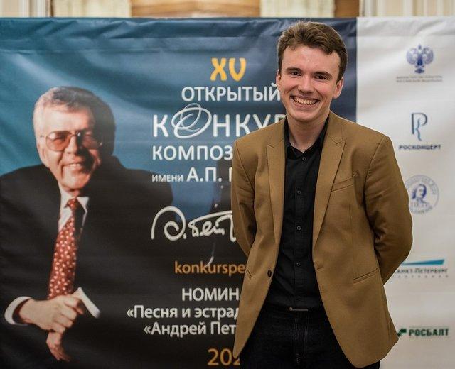 Дмитрий Ковзель Первая премия Конкурс А.Петрова 2021 (1).jpg