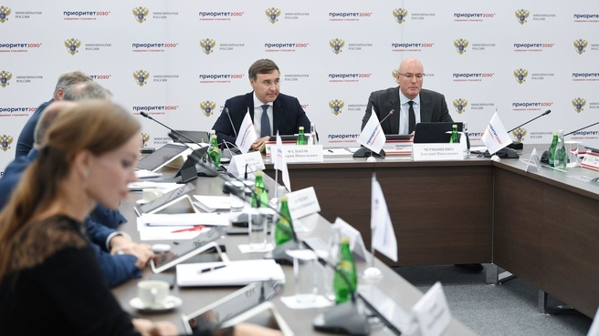 Дмитрий Чернышенко провёл первое заседание Совета по поддержке программ развития университетов в рамках программы «Приоритет 2030»