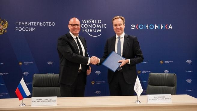 Дмитрий Чернышенко и Борге Бренде подписали меморандум о создании в России Центра четвертой промышленной революции